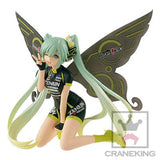 Vocaloid: 2017 Racing Miku Team UKYO Prize Figure