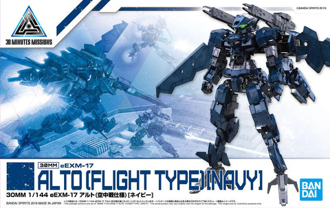 30 Minutes Missions: Alto (Flight Type) [Navy] 1/144 Model