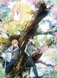Sword Art Online: Alicization Key Art Wall Scroll