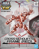 Gundam: Silhouette Frame [Red] SDCS Model