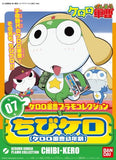 Sgt. Frog: Chibi Kero (Keroro Gunso Childhood) Model
