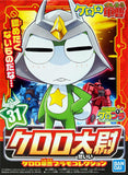 Sgt. Frog: Captain Keroro Model