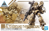 30 Minutes Missions: Alto (Ground Type) [Brown] 1/144 Model