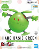 Gundam: Basic Green Haro (Updated) Haropla Model