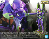 Evangelion: Evangelion Unit-01 DX Transport Platform Set RG Model