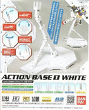 Gundam: Action Base 1 White
