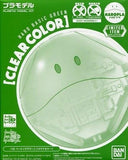 Gundam: Basic Green Haro (Clear Colour) Haropla Model
