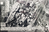 Gundam: Gundam Astaroth Rinascimento (Iron-Blooded Coating) HG Model