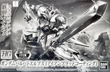 Gundam: Gundam Barbatos Lupus (Iron-Blooded Coating) HG Model