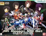Gundam: Mobile Suit Gundam 00 1st Season MS Set (Clear Colour) HG Model