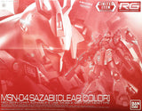 Gundam: Sazabi (Clear Colour) RG Model