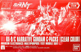 Gundam: Narrative Gundam C-Packs (Clear Colour) HG Model