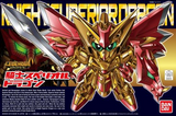 Gundam: Knight Superior Dragon SD Legend BB Model