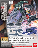 Gundam: MS Option Set 6 & HD Mobile Worker HG Model Option Pack