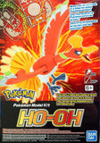 Pokemon: Ho-Oh PokePla Model