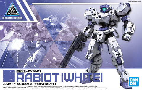 30 Minutes Missions: Rabiot [White] 1/144 Model