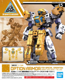 30 Minutes Missions: Option Armour for Special Operation [Rabiot Exclusive/Yellow] Model Option Pack