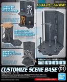 Gundam: Customize Scene Base
