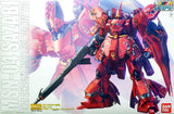 Gundam: Sazabi Ver. Ka (Mechanical Clear Colour) MG Model
