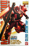 Gundam: Char's Zaku II (Clear Colour) MG Model