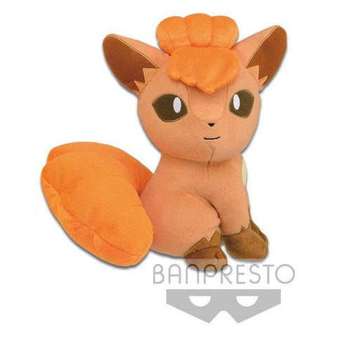 "Pokemon: Vulpix (Showing Tail) 9"" Banpresto Plush"