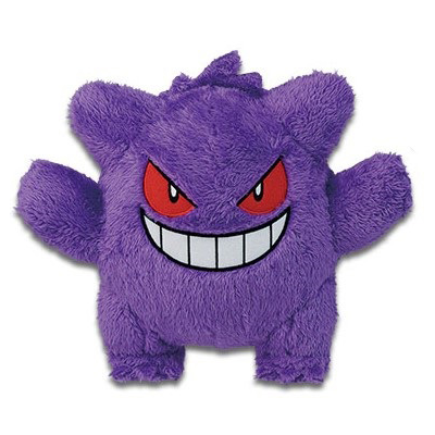 "Pokemon: Gengar Fuzzy 9"" Banpresto Plush"