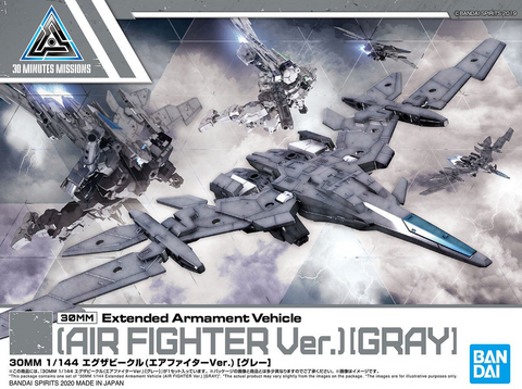 30 Minutes Missions: Extended Armament Vehicle [Air Fighter ver./Grey] Model Option Pack