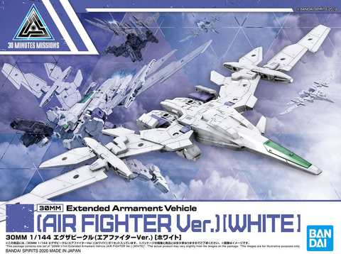 30 Minutes Missions: Extended Armament Vehicle [Air Fighter ver./White] Model Option Pack