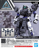 30 Minutes Missions: Option Armour for Base Attack [Rabiot Exclusive/Dark Grey] Model Option Pack
