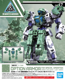 30 Minutes Missions: Option Armour for Base Attack [Rabiot Exclusive/Light Green] Model Option Pack