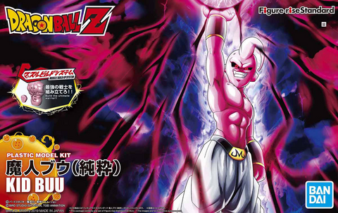 Dragon Ball Z: Figure-Rise Standard Kid Buu (Renewal) Model