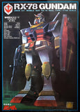 Gundam: 1/100 Real Type RX-78 Gundam NG Model