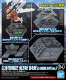Gundam: Customize Scene Base Landscape ver.)