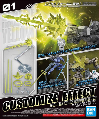 30 Minutes Missions: Customize Effect Gunfire Image ver. [Yellow]