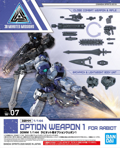 30 Minutes Missions: Option Weapon 1 (for Rabiot) 1/144 Scale Model Option Pack