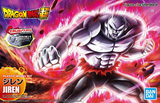 Dragon Ball Z: Figure-Rise Standard Jiren Model