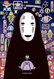 Spirited Away: 126-AC66 No Face and Mysterious Street Lights Artcrystal Jigsaw Puzzle