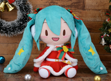 Vocaloid: Miku Christmas 2019 Plush