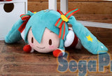 Vocaloid: Miku Christmas 2019 Mini Eyes Open Plush