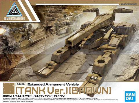 30 Minutes Missions: Extended Armament Vehicle [Tank ver./Brown] Model Option Pack