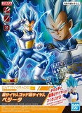 Dragon Ball Super: SSGSS Vegeta Entry Grade Model