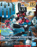 Gundam: Aun [Rize] Armour HG Model Option Pack