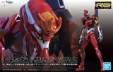 Evangelion: Evangelion Unit-02 RG Model