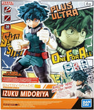 My Hero Academia: Deku Entry Grade Model Kit