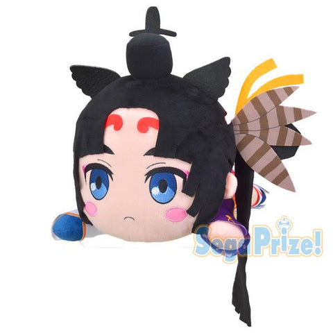Fate/Grand Order: Ushiwakamaru Nesoberi Laying Plush