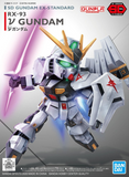 Gundam: v Gundam SD Model Kit