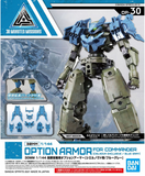 30 Minute Missions: Option Armour [Cielnova Exclusive/Blue Gray] 1/144 Model Option Pack