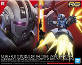 Gundam: Mobile Suit Gundam Last Shooting Zeong Effect Set 1/144 RG Model