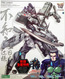Muv-Luv: Shiranui Imperial Japanese Army Non-Scale Model Kit