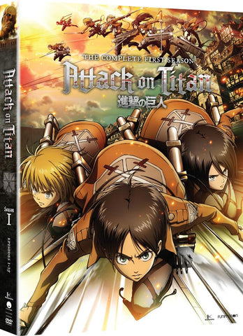 Attack on Titan Blu-ray Complete First Season